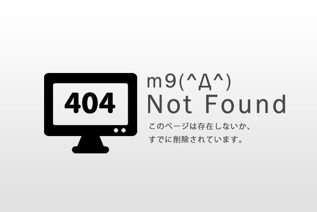 20150831_1
