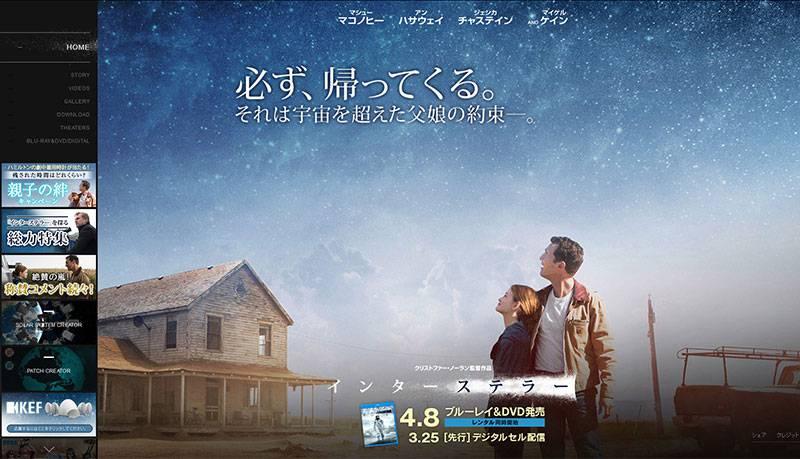 cinema02